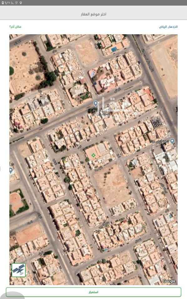 أرض للبيع في شارع القياس ، حي الازدهار ، الرياض ، الرياض