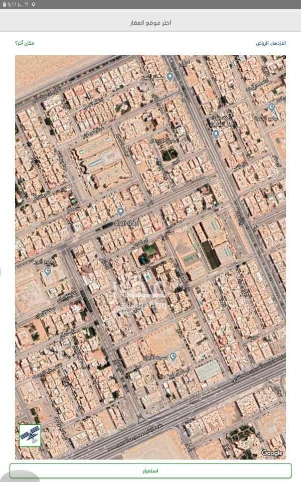 أرض للبيع في شارع جهام ، حي الازدهار ، الرياض ، الرياض