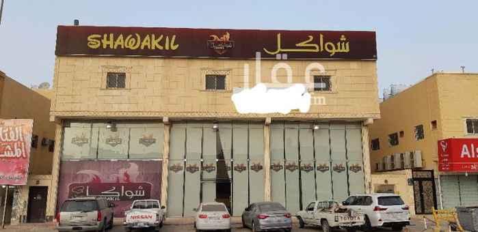 عمارة للإيجار في طريق الامام مالك ، حي بدر ، الرياض