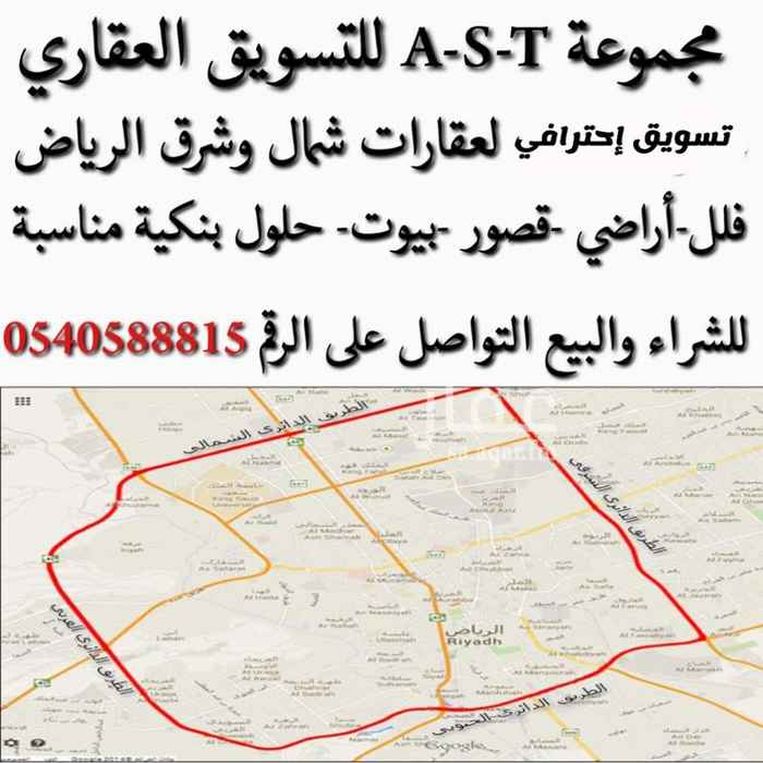 فيلا للبيع في شارع التوفيق ، حي الندوة ، الرياض ، الرياض