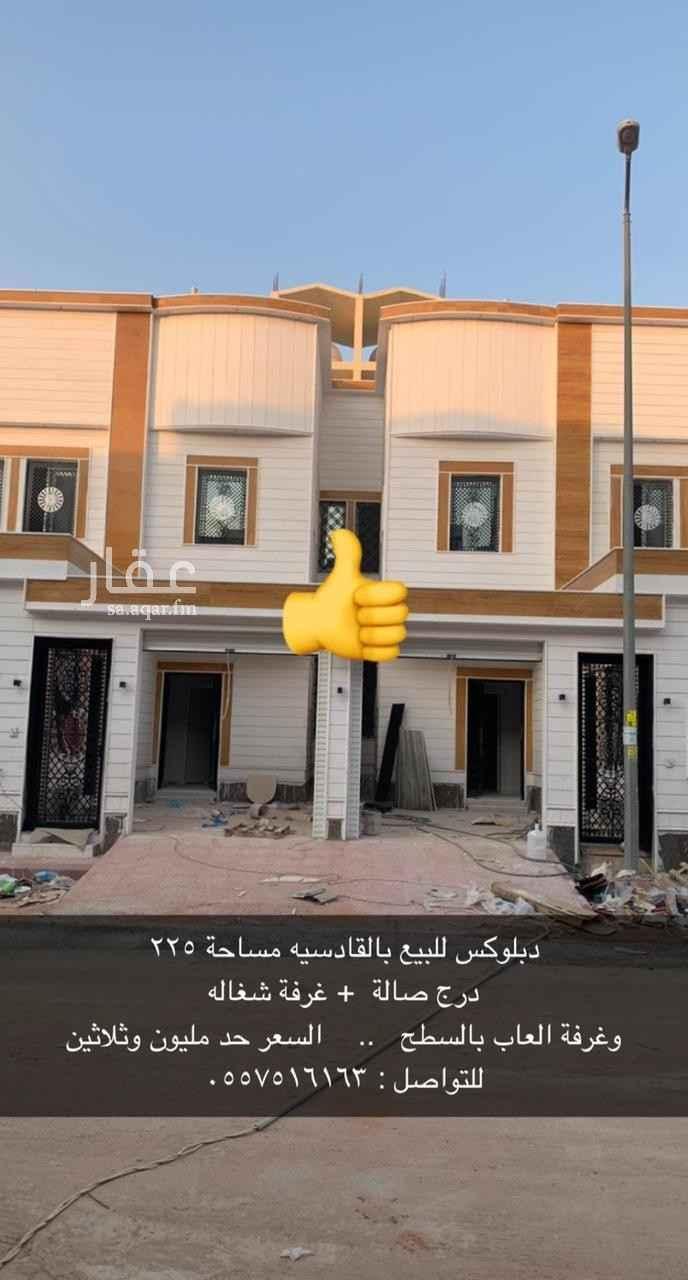 فيلا للبيع في شارع المحيط ، حي الندوة ، الرياض ، الرياض