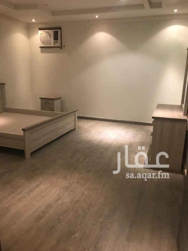 شقة للإيجار في شارع الصدق ، حي العوالي ، الرياض ، الرياض