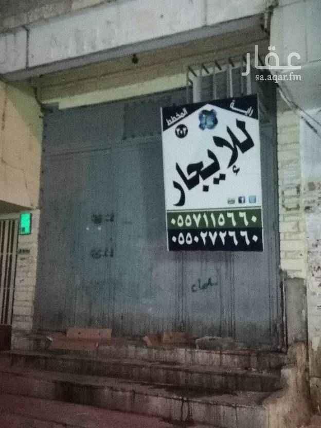 محل للإيجار في شارع حليمة السعدية ، حي منفوحة الجديدة ، الرياض