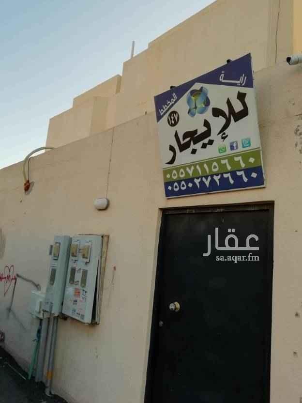 شقة للإيجار في شارع ابن ، حي الدار البيضاء ، الرياض