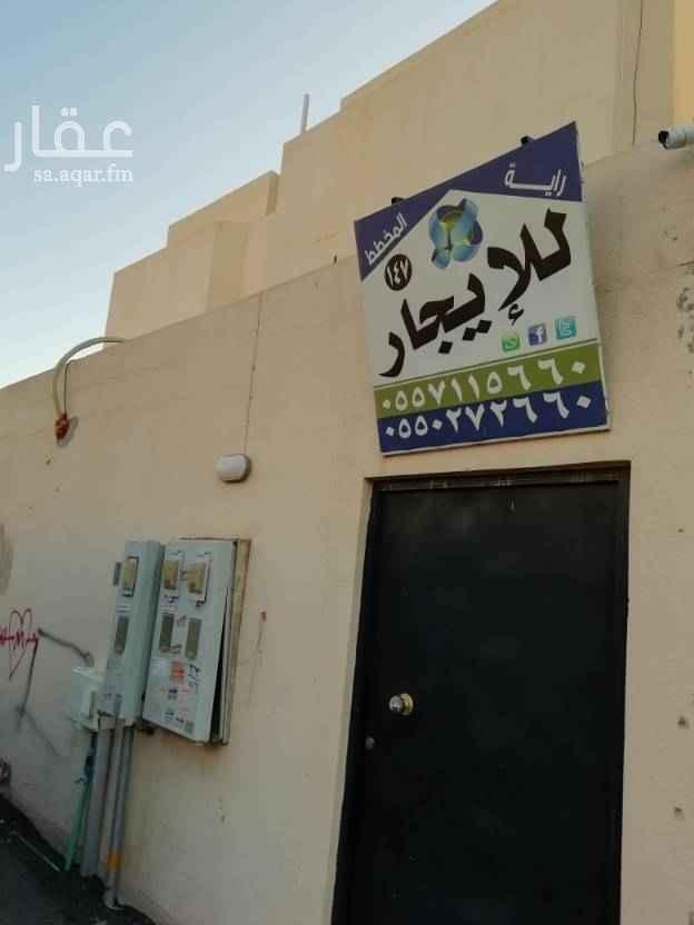 شقة للإيجار في شارع قنطرة اللاهون ، حي الدار البيضاء ، الرياض