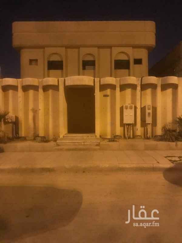 بيت للبيع في شارع هارون الرشيد ، حي العزيزية ، حفر الباطن ، حفر الباطن