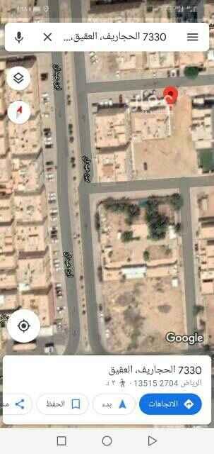 أرض للبيع في شارع الحجاريف ، حي العقيق ، الرياض