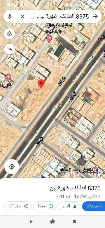 أرض للبيع في شارع رقم 36 ، حي ظهرة لبن ، الرياض