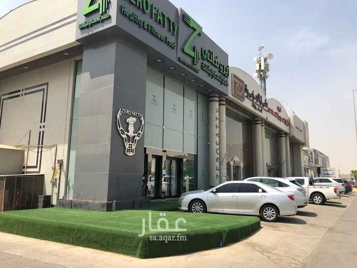 عمارة للبيع في طريق الملك عبدالعزيز الفرعي ، حي الصحافة ، الرياض