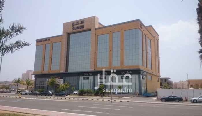 مكتب تجاري للإيجار في طريق الملك عبدالعزيز ، حي الشاطئ ، جدة