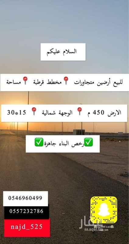 أرض للبيع في طريق الملك عبدالعزيز ، الرس ، الرس