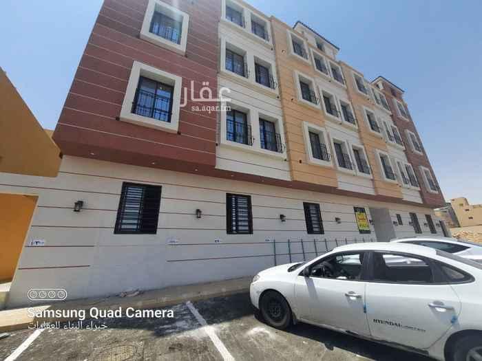شقة للبيع في حي ، شارع عبدالمنعم قاضي ، حي ظهرة نمار ، الرياض ، الرياض