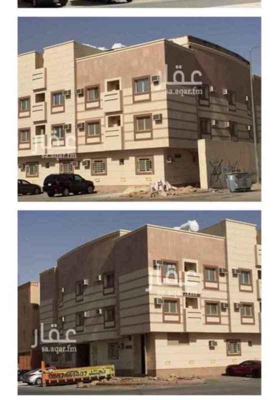 عمارة للبيع في شارع الجولان ، حي الحمراء ، الرياض