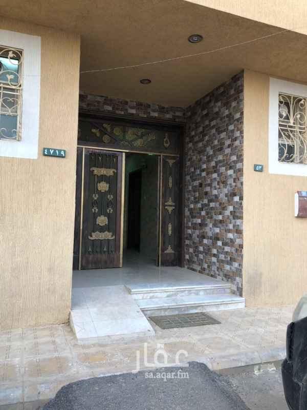 شقة للبيع في شارع دالج ، حي ظهرة لبن ، الرياض ، الرياض