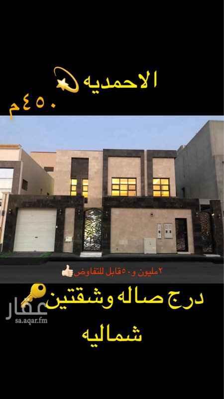 فيلا للبيع في شارع الدوحة ، حي هجرة لبن ، الرياض ، الرياض