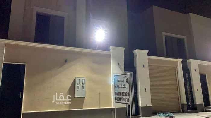 فيلا للبيع في شارع اسماء بنت مالك ، حي العارض ، الرياض
