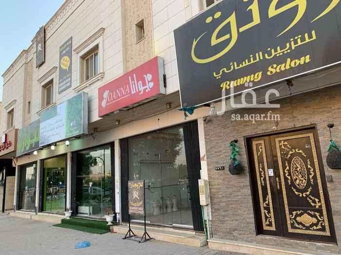 محل للإيجار في شارع الامير عبدالله بن سعود بن عبدالله صنيتان ، حي الصحافة ، الرياض