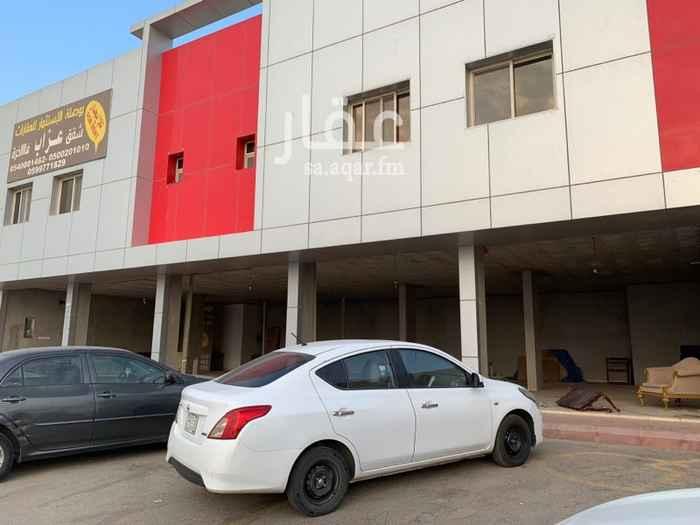 محل للإيجار في شارع شبه الجزيرة ، حي السلي ، الرياض
