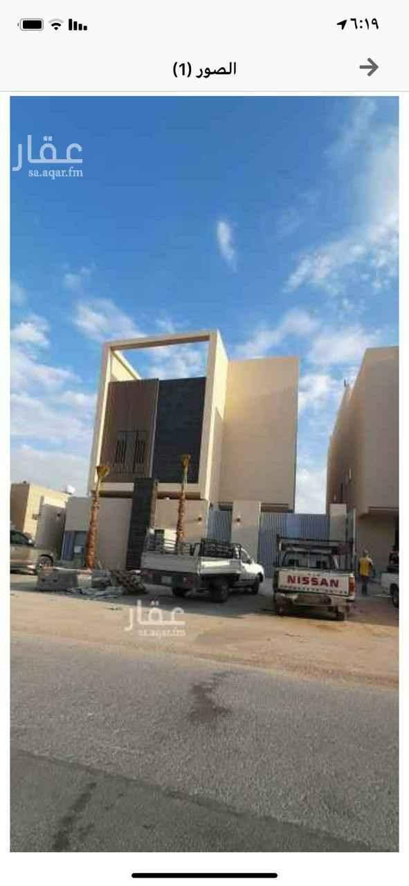 فيلا للإيجار في شارع رقم 252 ، حي النرجس ، الرياض