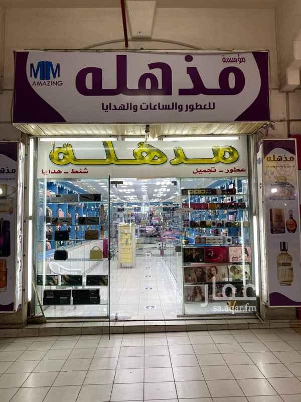 محل للبيع في شارع الرياض ، حي الثقبة ، الخبر ، الخبر