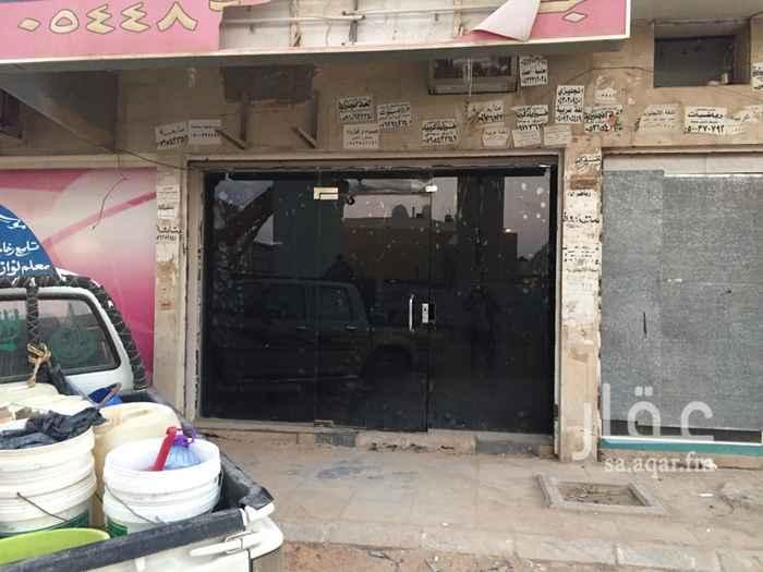 مستودع للإيجار في شارع عبدالرحمن الناصر ، حي النهضة ، الرياض