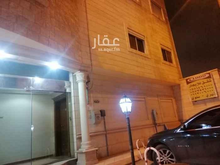 شقة للإيجار في شارع الأمير فهد بن إبراهيم آل سعود ، حي الملز ، الرياض ، الرياض