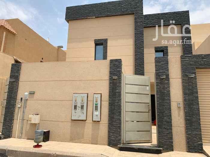 شقة للإيجار في شارع الصرف ، حي العريجاء الوسطى ، الرياض ، الرياض