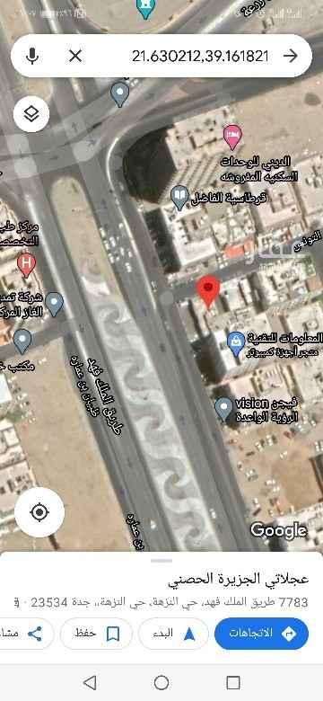أرض للبيع في طريق الملك فهد ، حي النزهة ، جدة ، جدة