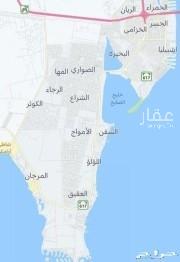 أرض للبيع في طريق الملك فهد ، حي الأمواج ، الخبر ، الخبر