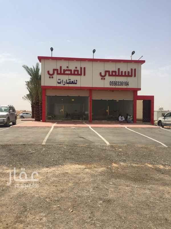 أرض للبيع في طريق النفود ، حي عريض ، الرياض ، الرياض