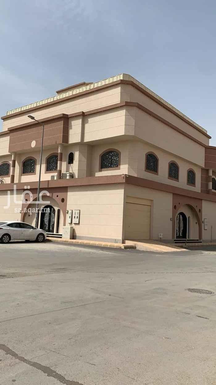فيلا للبيع في شارع الطرفاوي ، حي الخليج ، الرياض ، الرياض