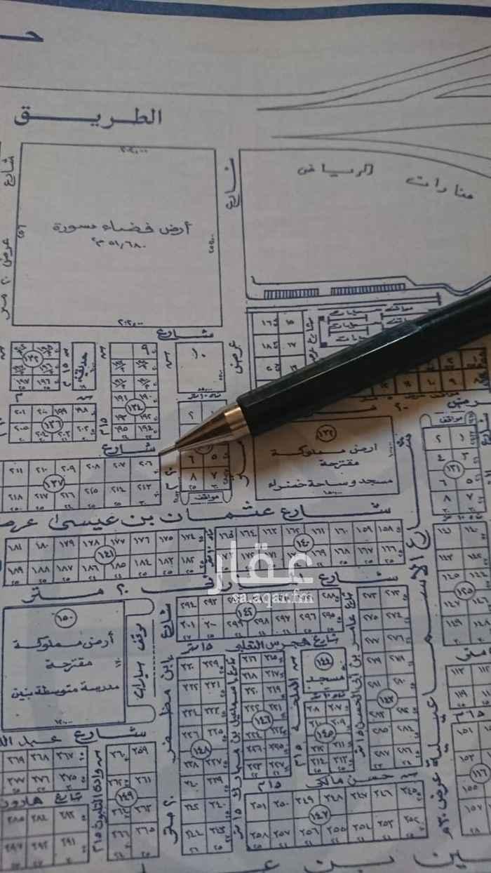 أرض للبيع في شارع اللاذقية ، حي الازدهار ، الرياض