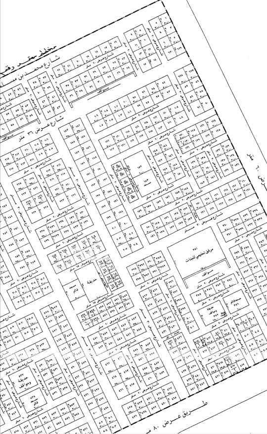 أرض للبيع في شارع زحلة ، حي حطين ، الرياض ، الرياض