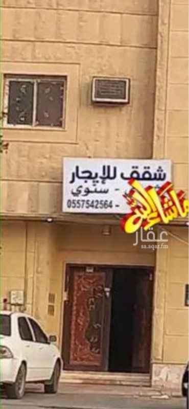 شقة للإيجار في حي ، شارع وادي هجر ، حي الدار البيضاء ، الرياض ، الرياض