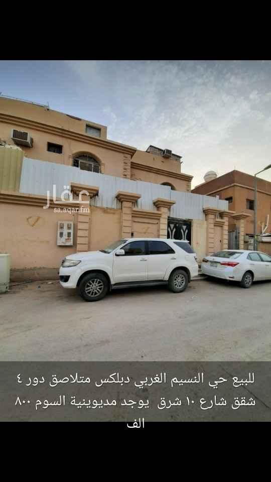 فيلا للبيع في شارع اسماعيل بن الحصين ، حي النسيم الغربي ، الرياض ، الرياض