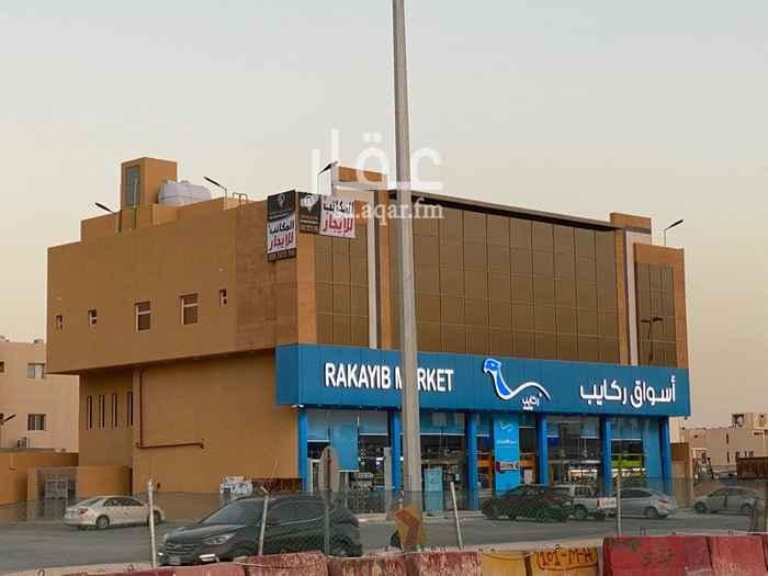 مكتب تجاري للإيجار في طريق الملك عبدالعزيز ، الرياض ...