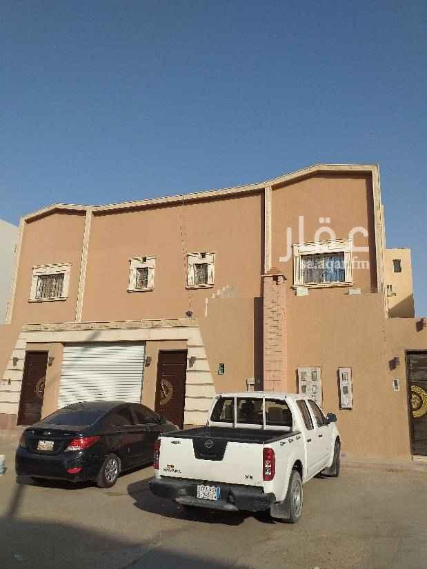 شقة للإيجار في شارع حائل ، حي الخليج ، الرياض