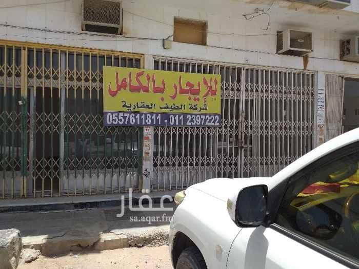 محل للإيجار في شارع الحكم المستنصر بالله ، حي الخليج ، الرياض ، الرياض