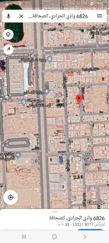 أرض للبيع في شارع وادي الحرادي ، حي الصحافة ، الرياض