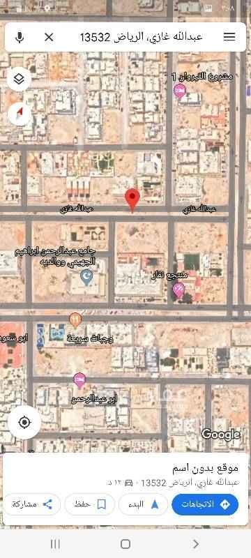 أرض للبيع في شارع عبدالله غازي ، الرياض