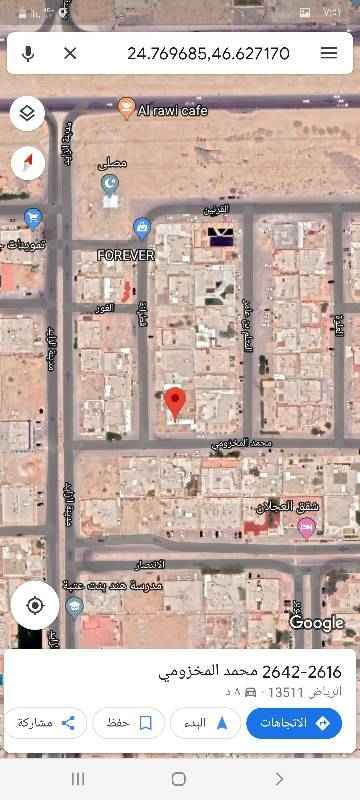 أرض للبيع في شارع محمد المخزومي ، حي العقيق ، الرياض