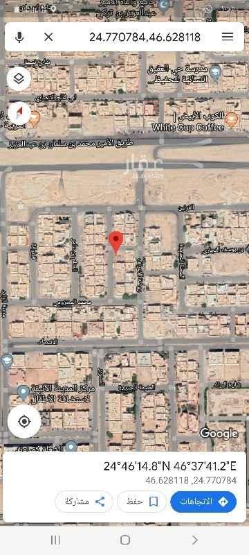 أرض للبيع في شارع الجبل الاحمر ، حي الصحافة ، الرياض
