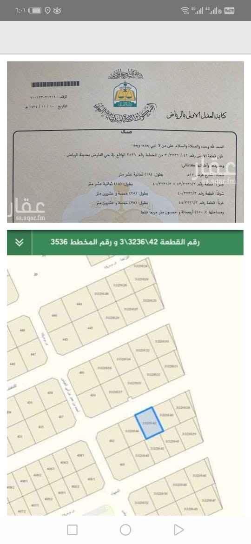 أرض للبيع في شارع جعفر الوجيه ، الرياض ، الرياض