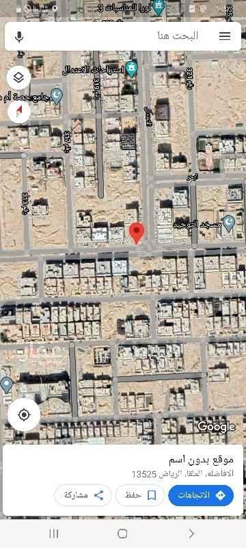 أرض للبيع في شارع الافاضله ، حي الملقا ، الرياض ، الرياض