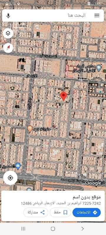 أرض للبيع في شارع ابراهيم بن الجنيد ، حي الازدهار ، الرياض ، الرياض