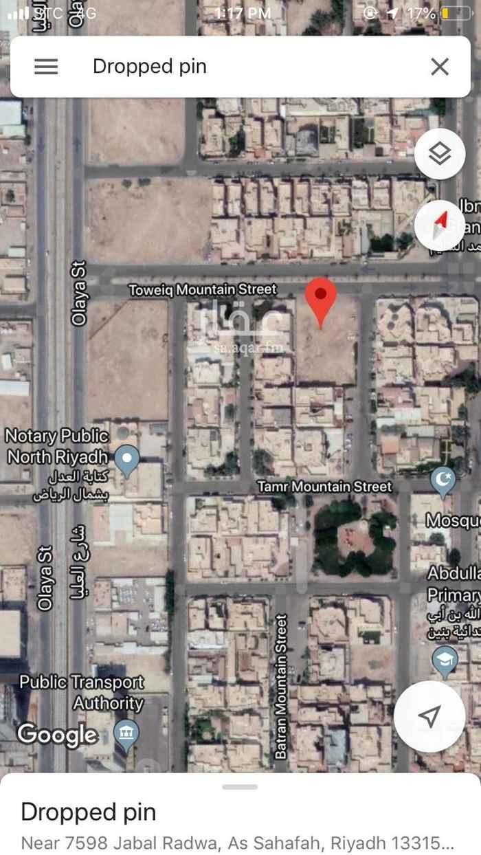 أرض للبيع في شارع جبل رضوي ، حي الصحافة ، الرياض ، الرياض