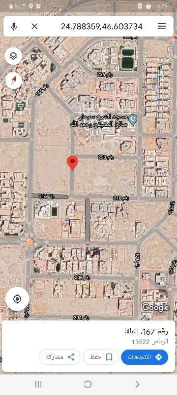 أرض للبيع في شارع رقم 167 ، حي الملقا ، الرياض ، الرياض
