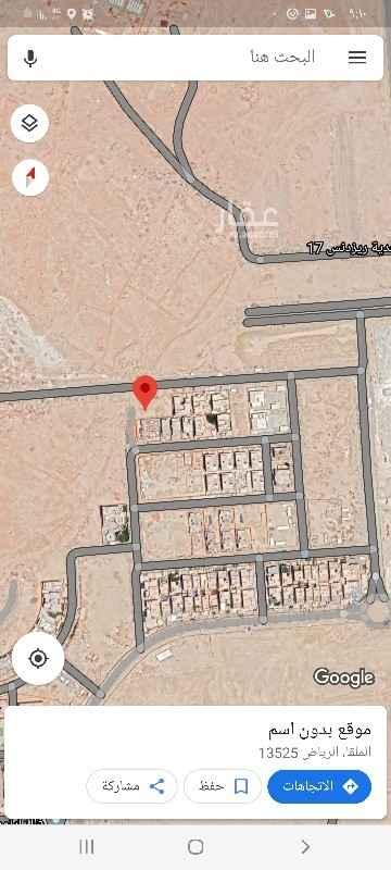أرض للبيع في شارع وادي نعام ، حي الملقا ، الرياض ، الرياض