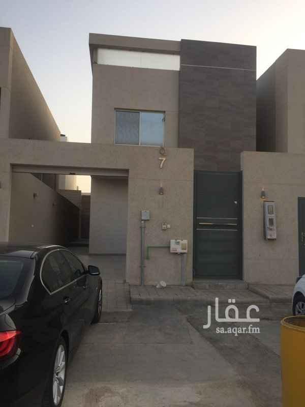 فيلا للإيجار في شارع محمد بن قاسم ، حي العارض ، الرياض ، الرياض