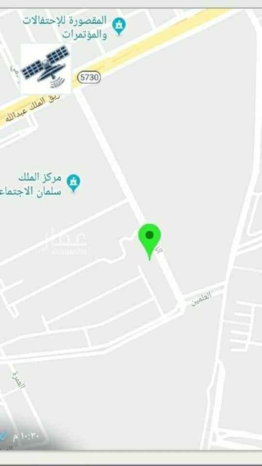 شقة للبيع في شارع ابن السلام ، حي الملك عبدالله ، الرياض